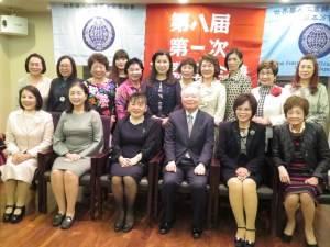 世華日本分會第七、八屆會長交接儀式