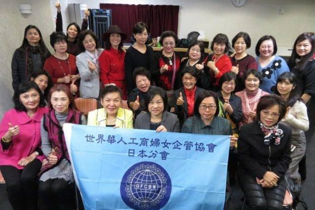 世華日本分會理監事會議 將籌辦講座助會員成長