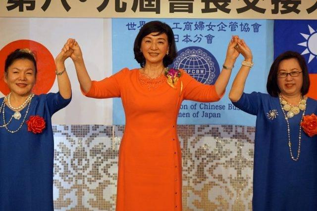 錢妙玲接任世華日本分會會長 盼打亮世華招牌
