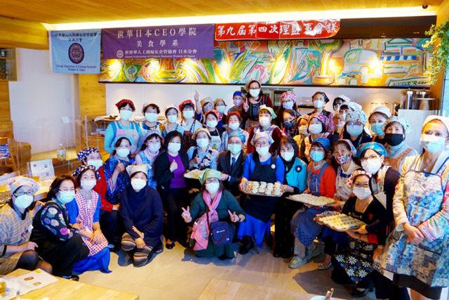 世華日本分會蔬食料理教室 吃得健康也愛護地球