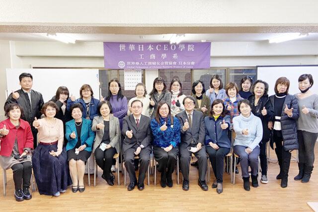 世華日本分會就業規則系列講座結業式 學員直呼受惠良多