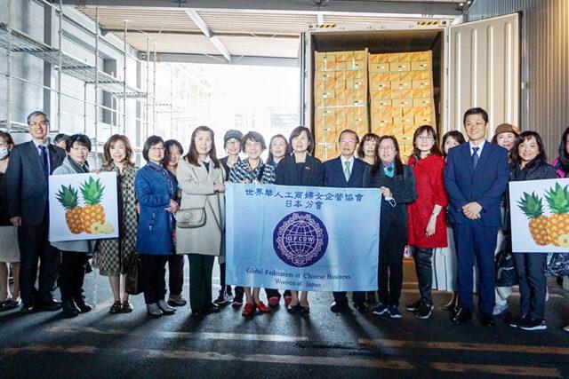 世華日本分會力挺農民購買鳳梨