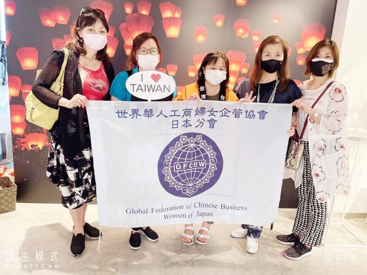 世華日本分會會長錢妙玲與執行部一同出席活動