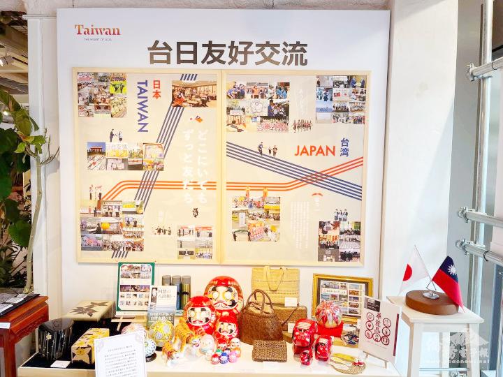觀光局在東京舉辦體驗臺灣旅遊活動,現場還有臺日友好交流事蹟